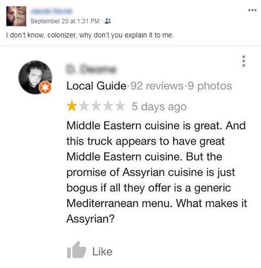 assyrian-cuisine.png