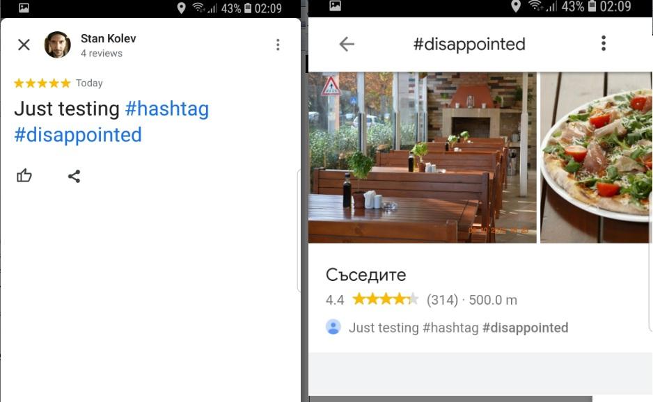 google_reviews_hash_tag_maps_app-jpg.3442